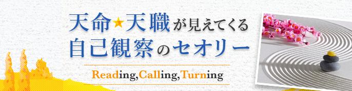 スクリーンショット 2015-07-09 23.21.01